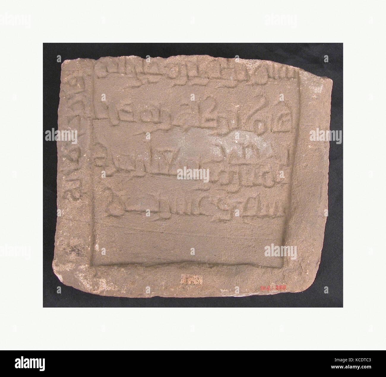 Tombstone, en date du 4 juin 1036, à partir de l'Égypte, le grès, la pierre Photo Stock