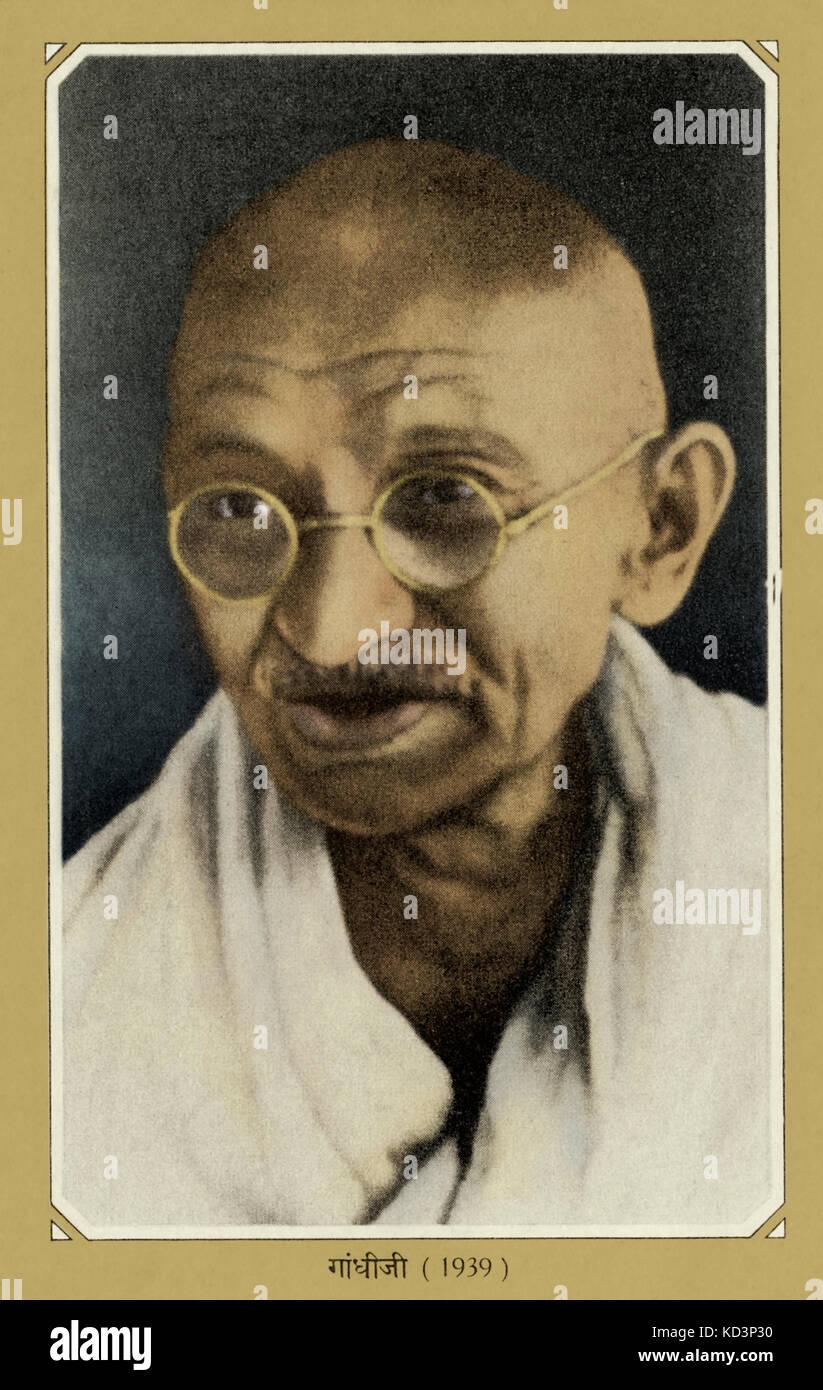 """Mahatma Gandhi (1869-1948). Gandhi dirige la campagne pour Swaraj (ou """"Home-Rule"""") à partir de 1921, quand il assume la direction du Congrès national indien, jusqu'à sa mort en 1948. Banque D'Images"""