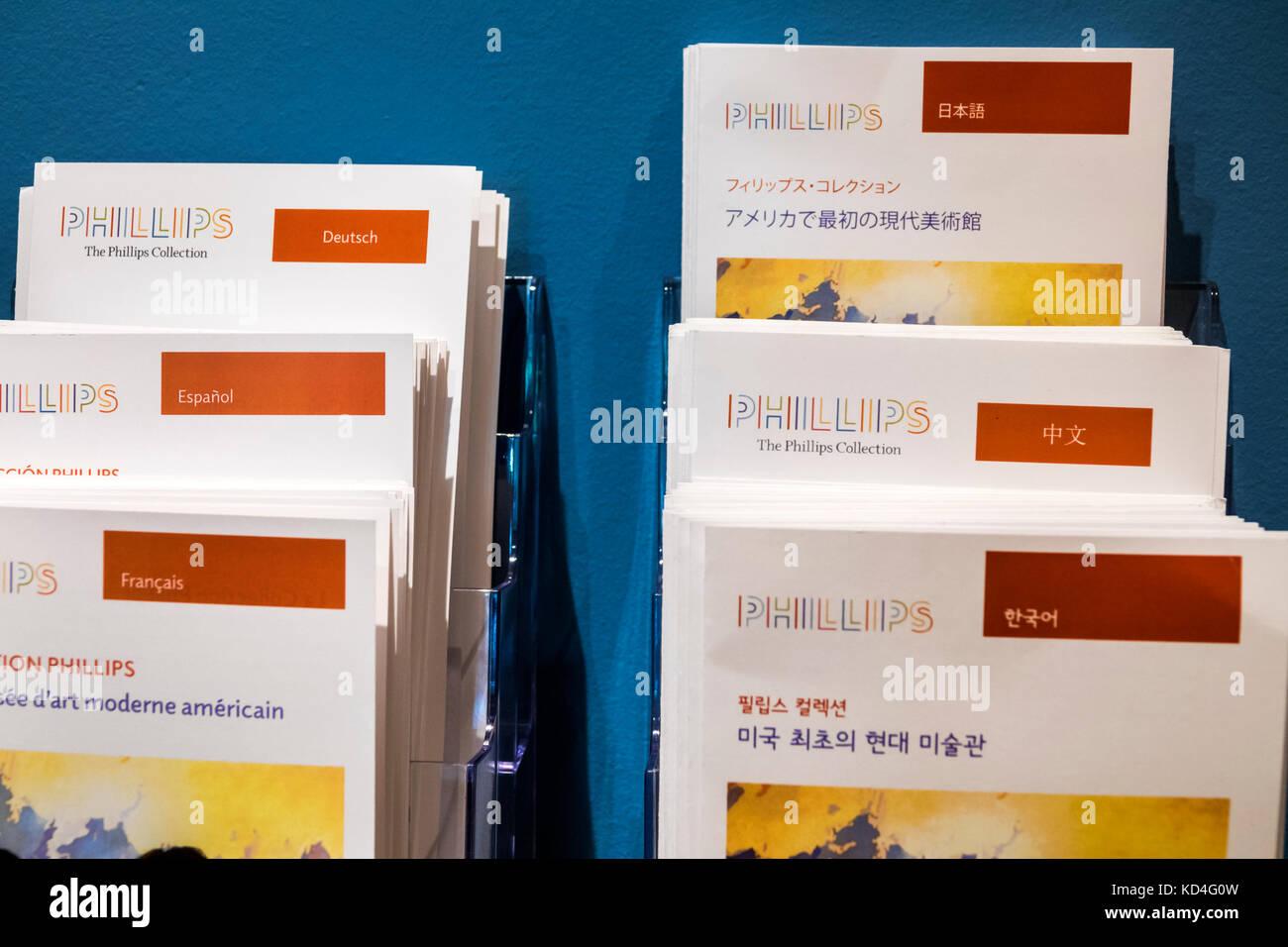 Washington DC District de Columbia Phillips Collection art museum exhibit guide affichage brochure Langues Espagnol Photo Stock
