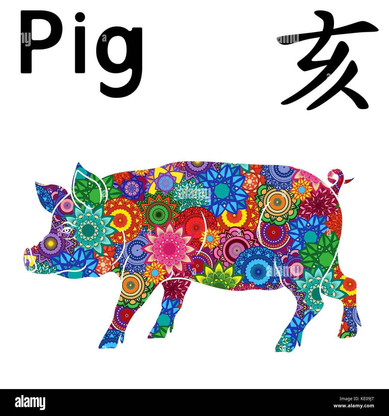 signe du zodiaque chinois de l 39 est cochon l ment fixe l 39 eau symbole de la nouvelle ann e sur. Black Bedroom Furniture Sets. Home Design Ideas