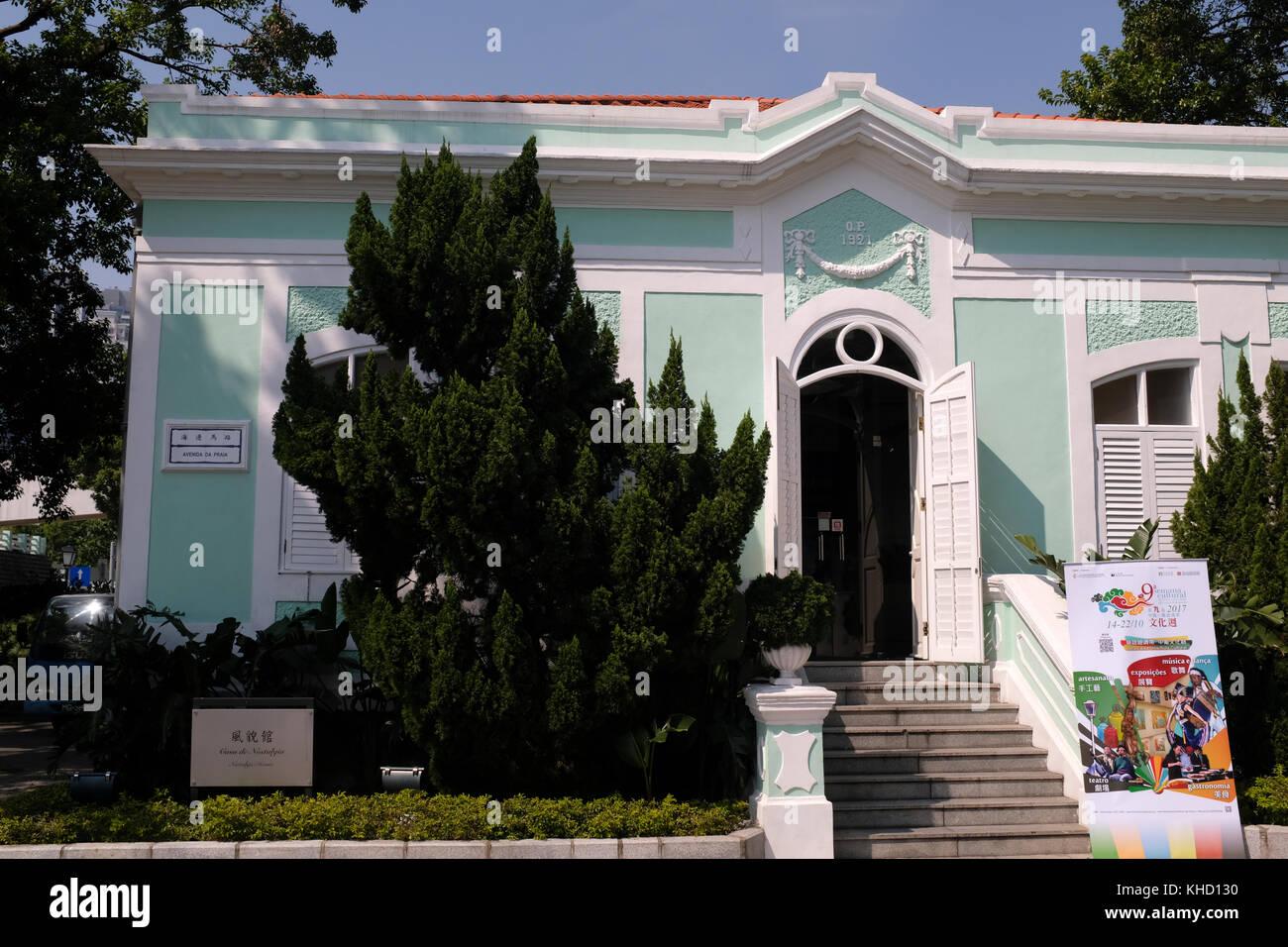 Chambre nostalgique, Avenue de Praia, Taipa, Macau Photo Stock