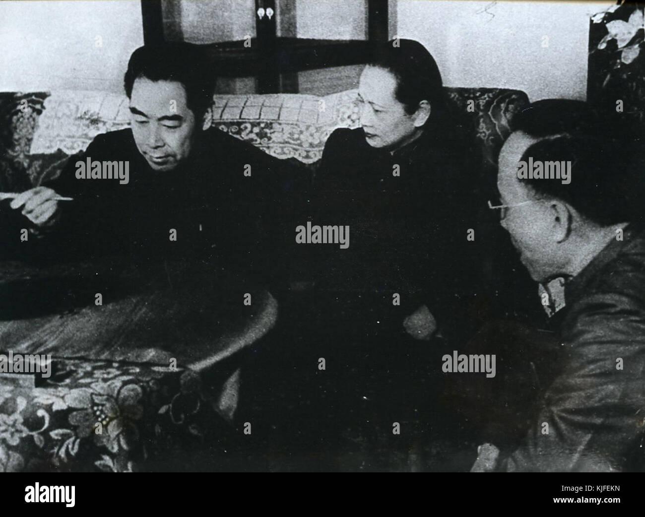 Zhou, Soong et Guo sign in Protéger Mouvement mondial pour la paix Photo Stock
