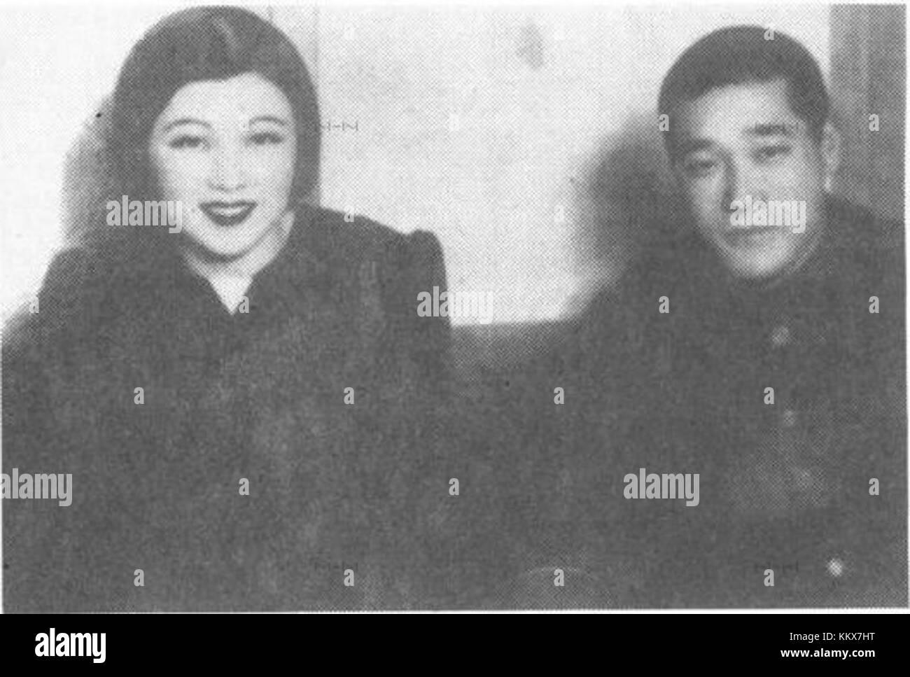 Sohn Kee chung et choe seung hui Photo Stock