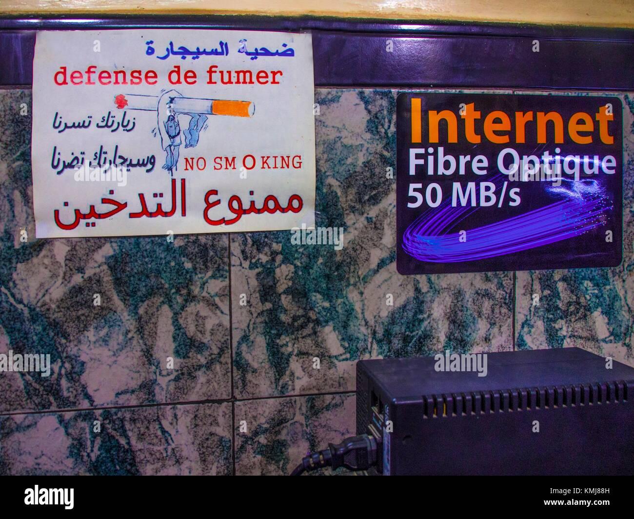 """Maroc, Fès, signe """"Non Fumeur"""" dans un café Internet. Photo Stock"""