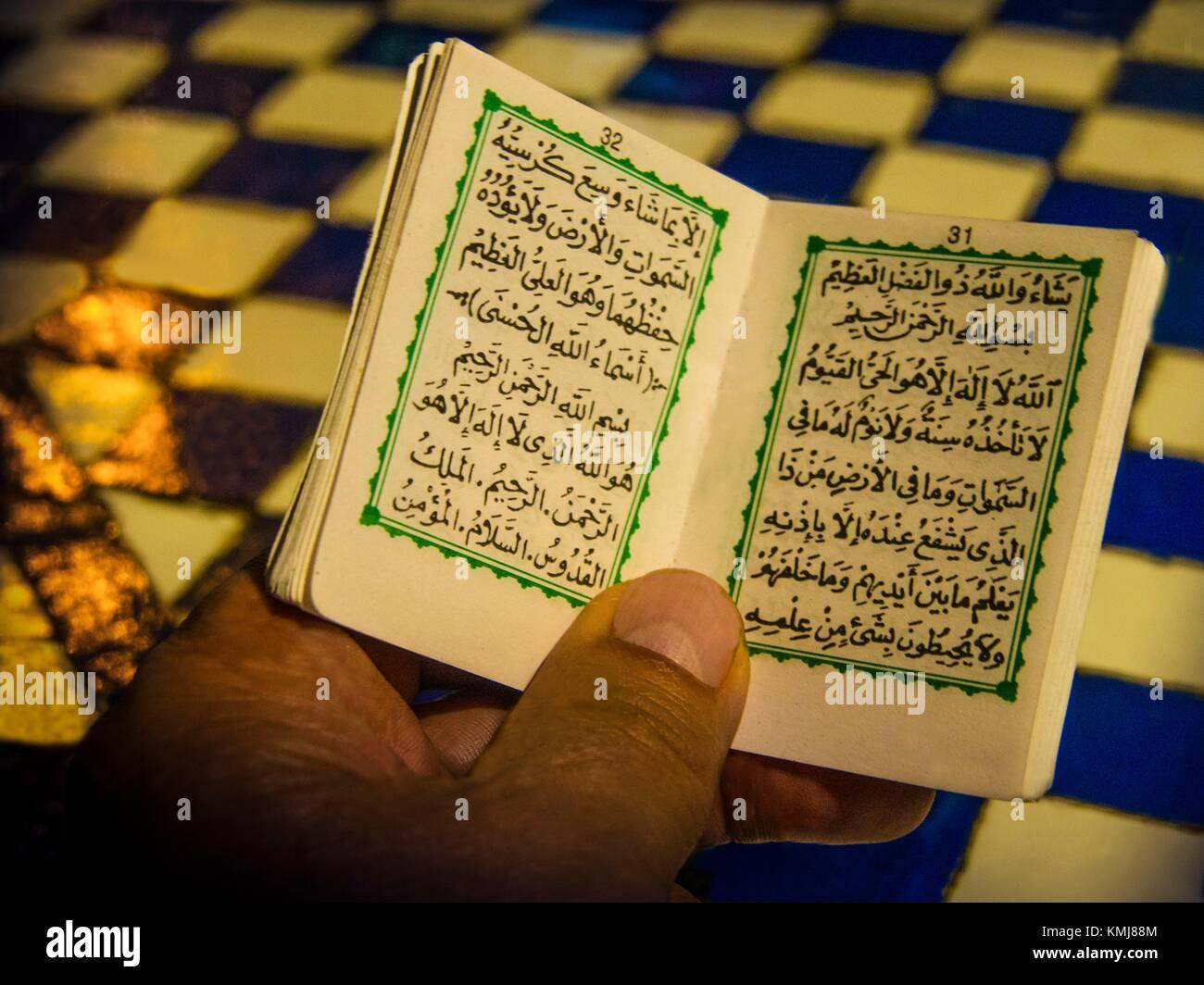 Maroc, Fès, livre de poche religieux pour protéger contre l''oeil mauvais',... Photo Stock