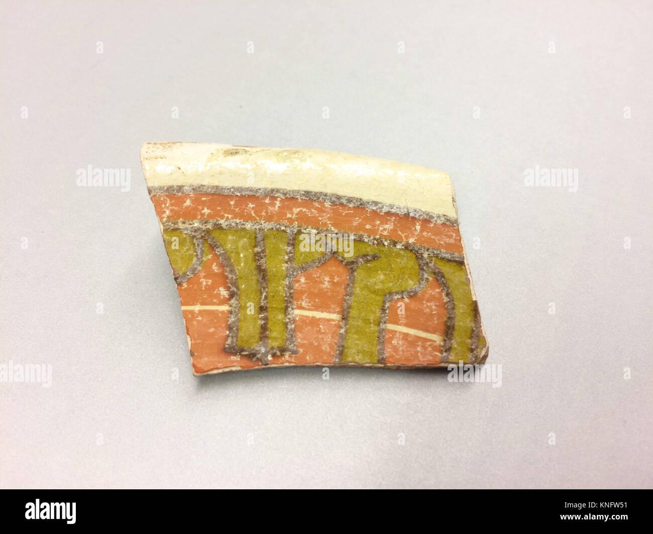 Fragment. Date: 9ème-10ème siècle; Géographie: l'objet de fouilles en Photo Stock