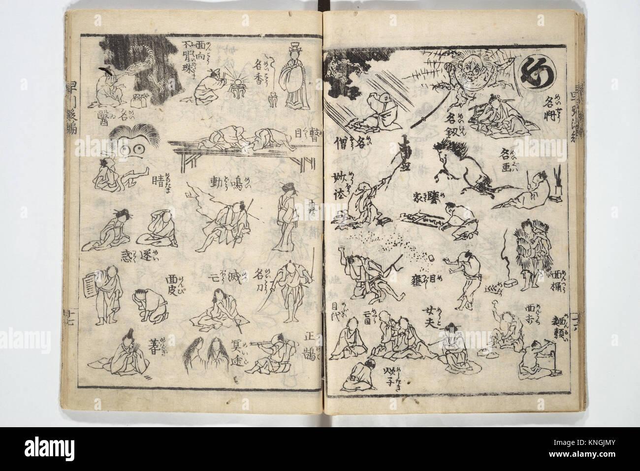 La recherche rapide illustré (Ehon hayabiki). Artiste: Katsushika Hokusai (Japonais, Tokyo (EDO) 1760 Photo Stock