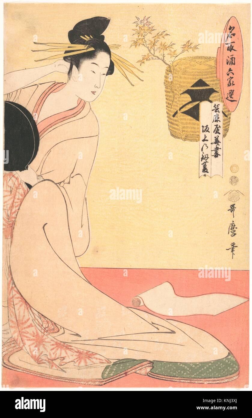 Hanazuma Hyogoya Kenbishi de, de Sakagami' de la série Les pairs de Saké comparé à sélectionner Photo Stock