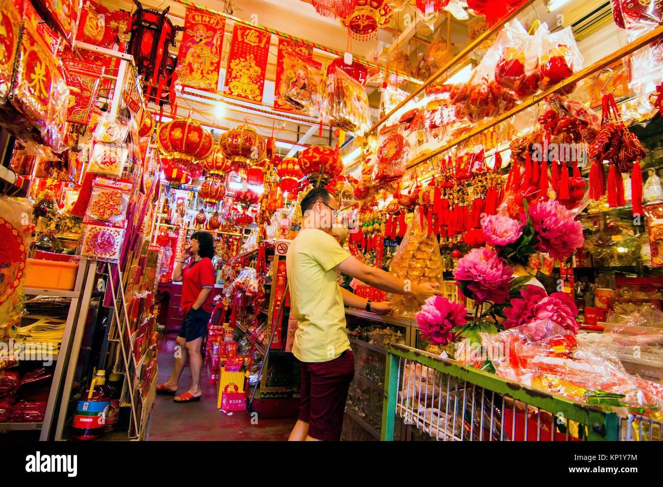 Fook chinois Onn shop, Ipoh, Perak, Malaisie Photo Stock