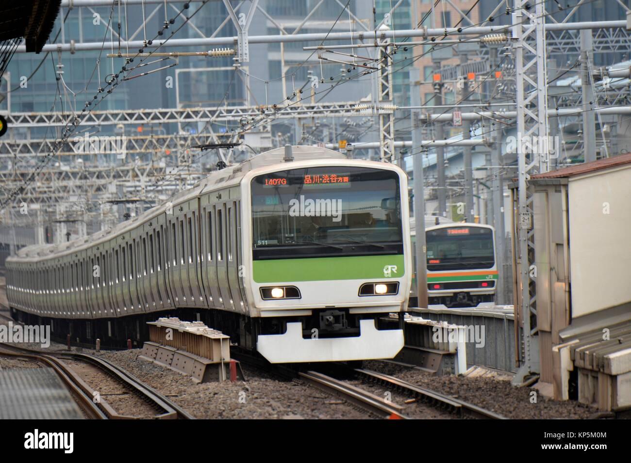 La gare JR Yamanote, Tokyo, Japon, Asie. Photo Stock
