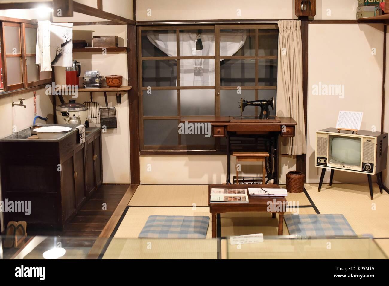 Maison ancienne, Shitamachi museum, Tokyo, Japon, Asie. Photo Stock