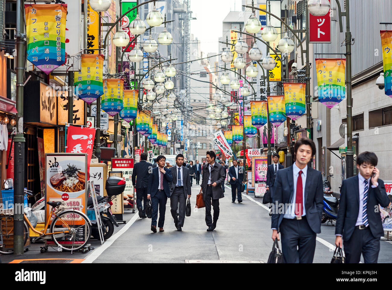 Salaryman Shinbashi Photo Stock