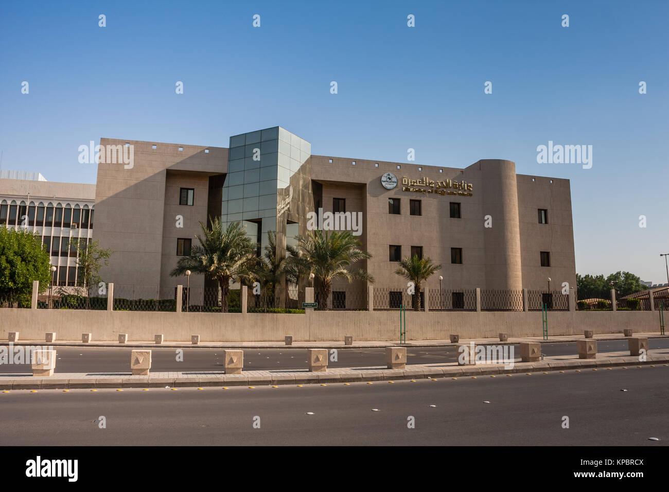 Le Ministère du Hadj et Omra, Riyadh, Arabie Saoudite Photo Stock