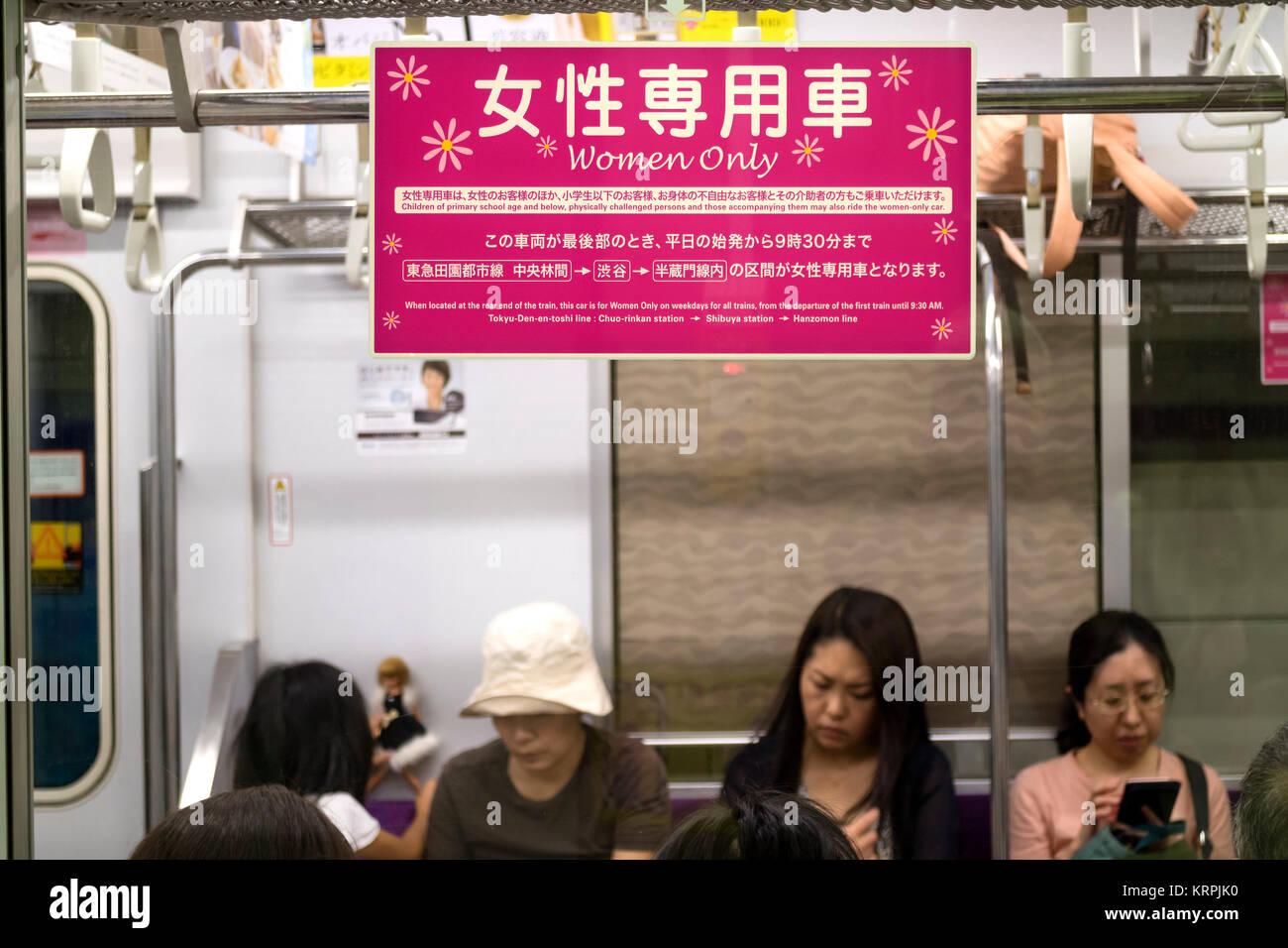 Tokyo - Japon, le 17 juin, 2017; les femmes seul passager wagon de chemin de fer, elles sont destinées Photo Stock