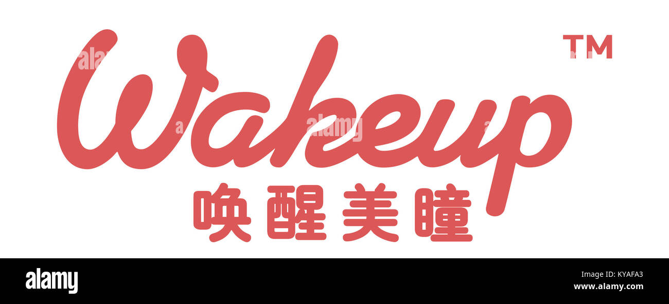 WAKEUP 唤醒美瞳-03-EPS LOGO Photo Stock
