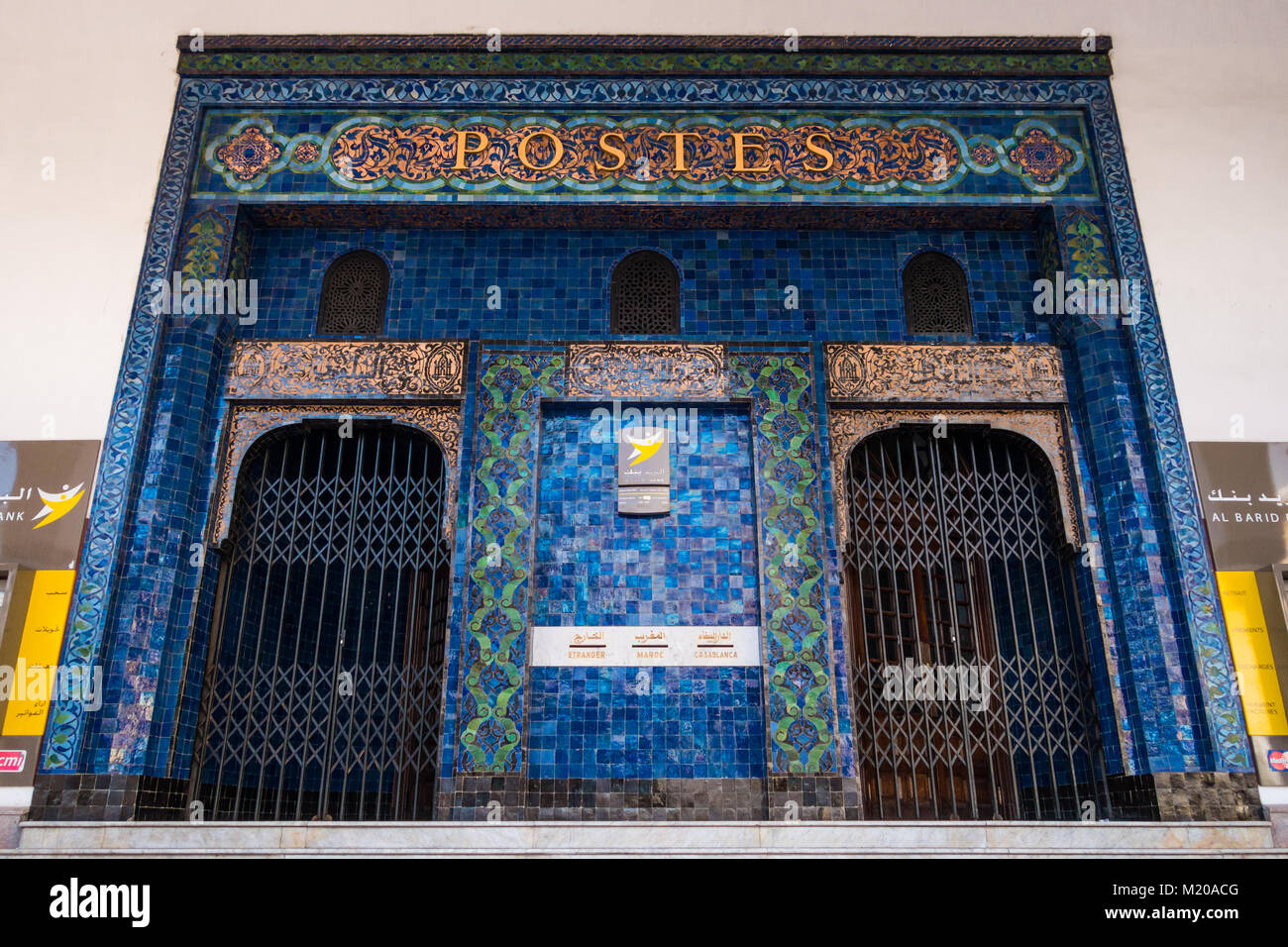 French colonial architecture casablanca morocco photos & french
