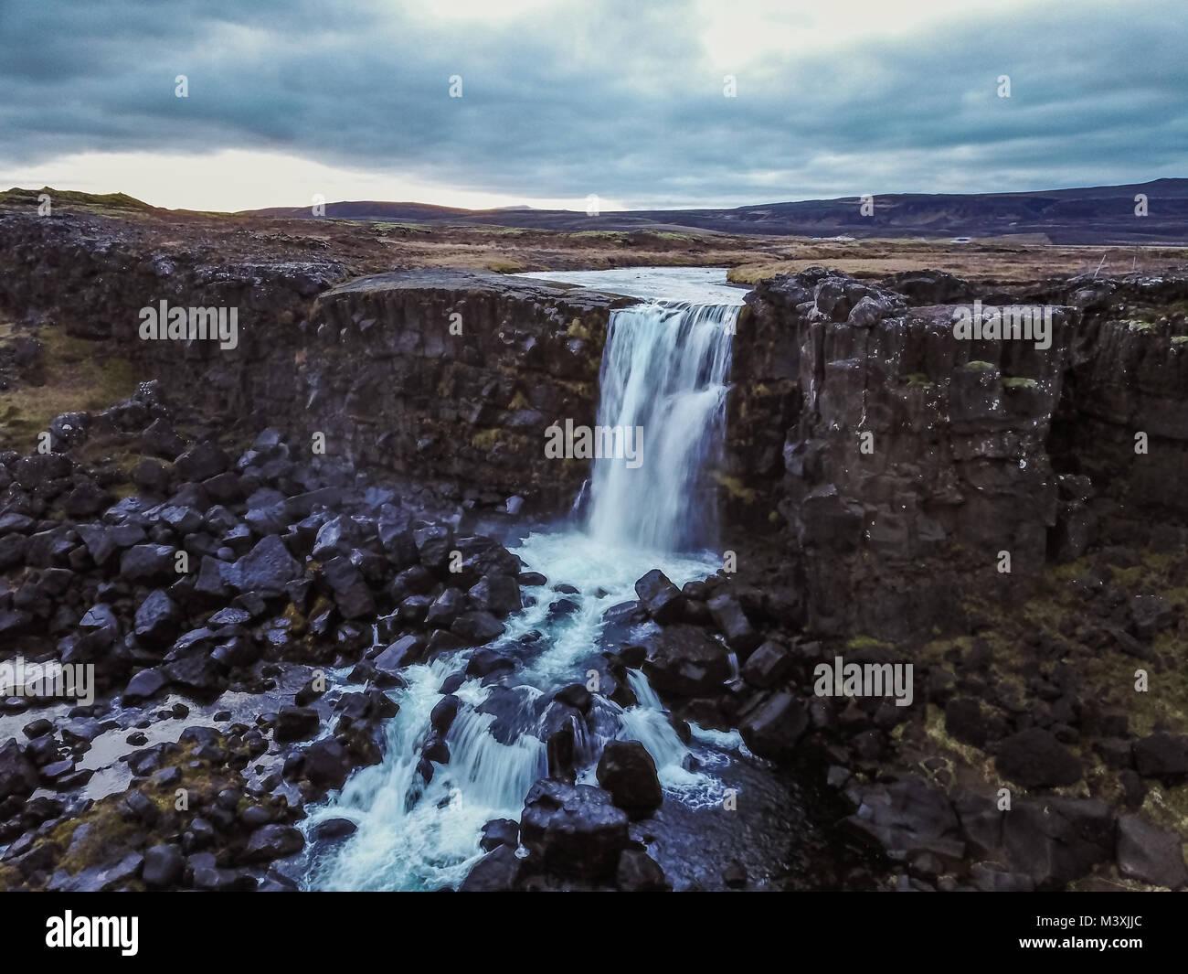 Belle Cascade Oxarafoss dans le sud de l'Islande europe Photo Stock