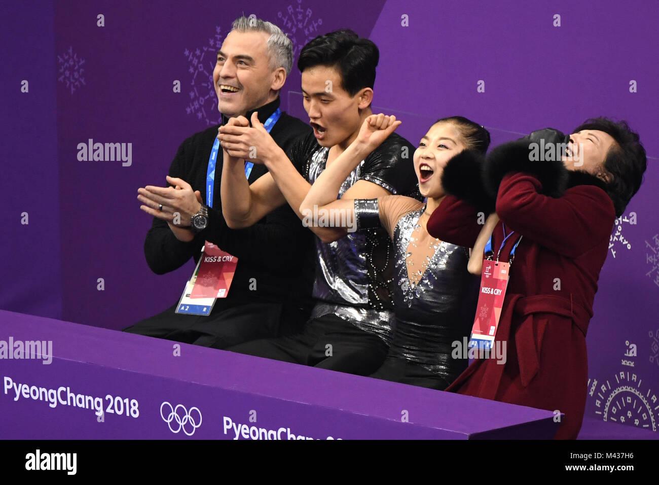 (Xinhua) -- Ryom Tae ok (2e R) et Kim Ju Sik (2L) de la République populaire démocratique de Corée Photo Stock