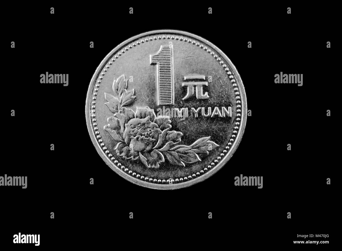 One Yuan Photos One Yuan Images Alamy