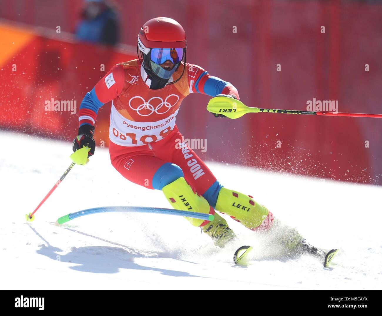 La Corée du Nord dans le Choe Myong Gwang Men's Slalom au centre alpin de Yongpyong pendant treize jours Photo Stock