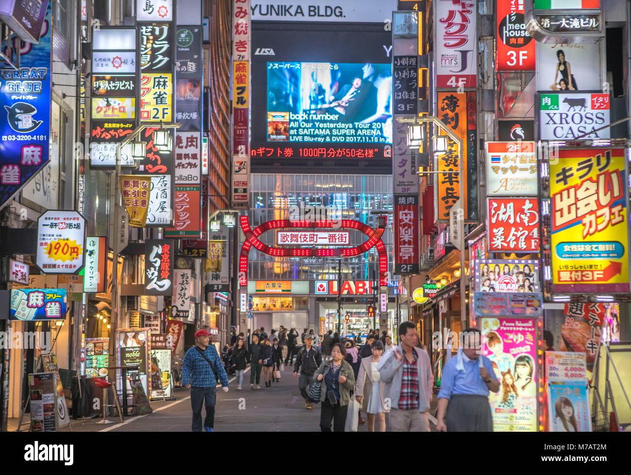 Le Japon, la ville de Tokyo, Shinjuku, quartier de Kabukicho, Photo Stock
