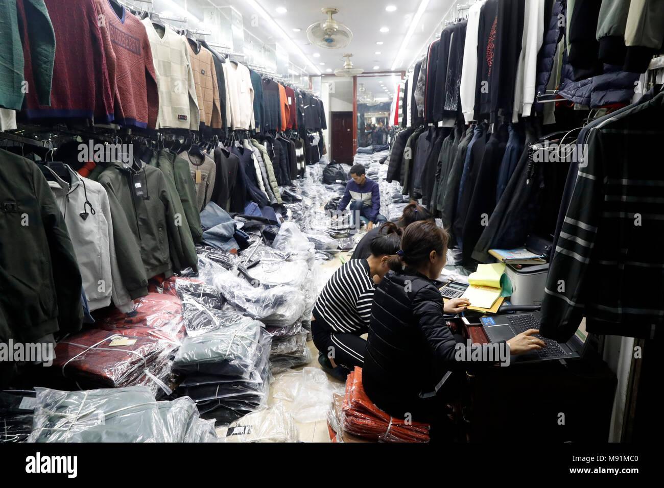 Toile pour une vente en magasin. Hanoi. Le Vietnam. Photo Stock