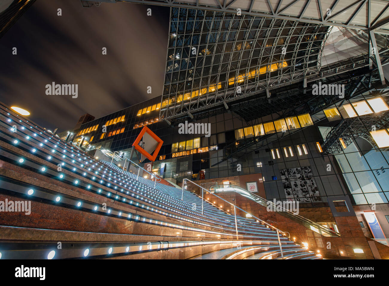 L'Asie, Japon, Nippon, Nihon, Kyoto, Kyoto Station Photo Stock
