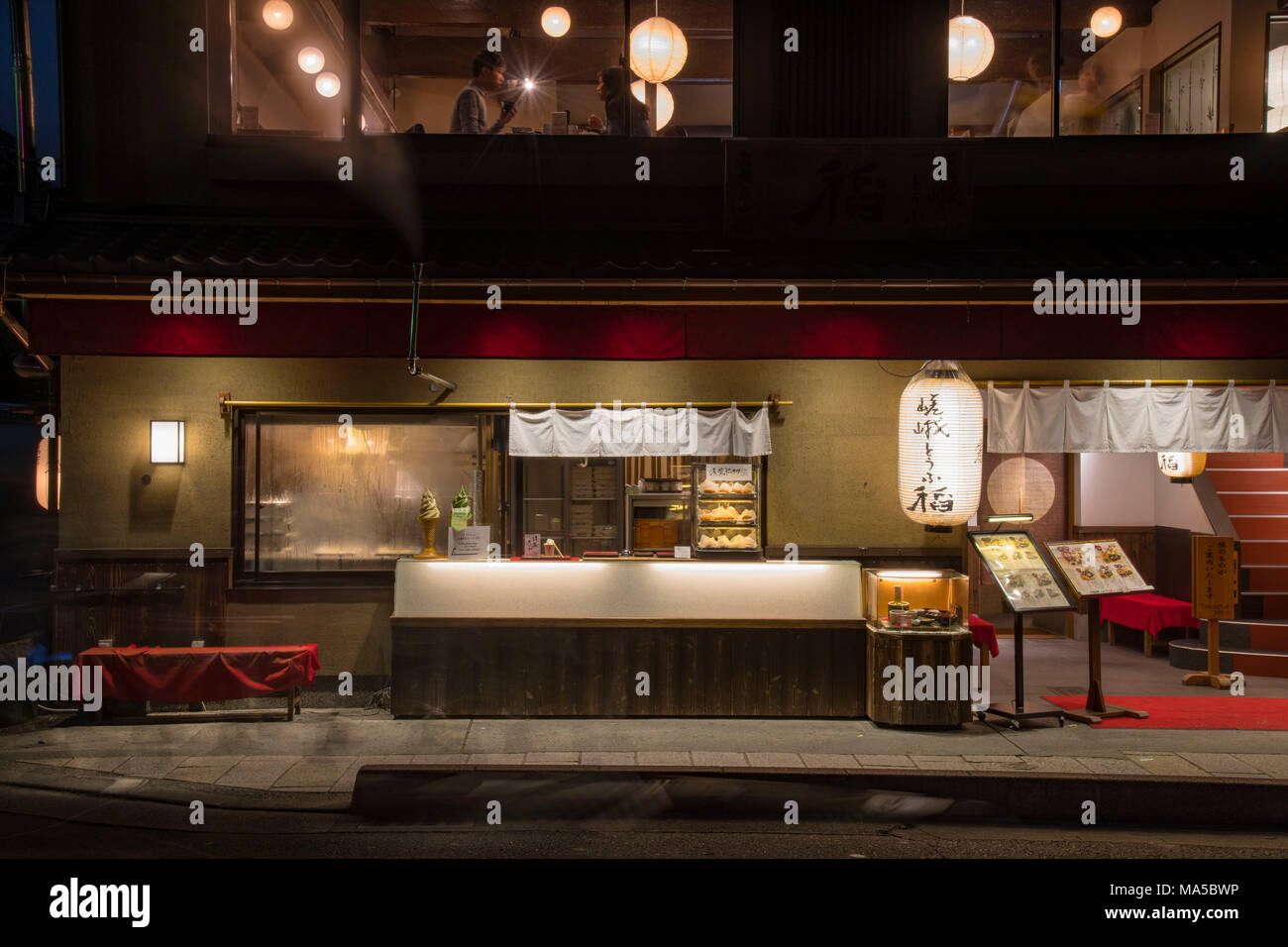 L'Asie, Japon, Nippon, Nihon, Kyoto, Restaurant japonais Photo Stock