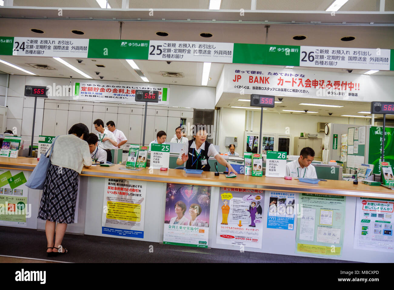 Bureau à gradin en laque du japon louis xvi photo de chateau de