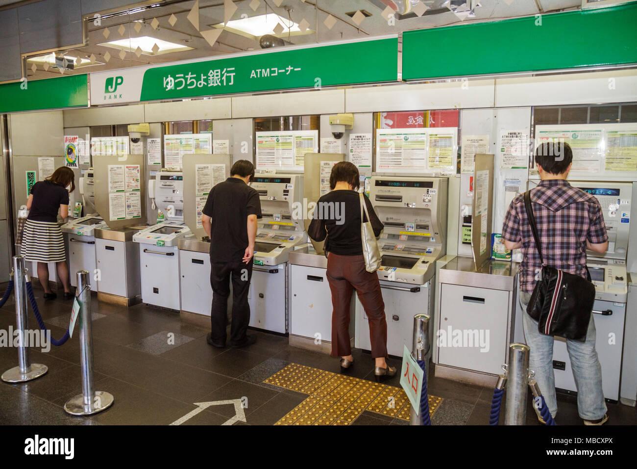 Photo de stock de japonais lycée Étudiants dans le laboratoire