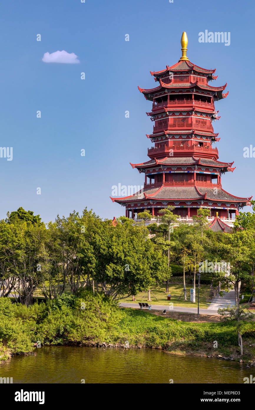 Pavillon de Xinglin, le Xiamen International Garden & Flower Expo Park, District de Jimei, Xiamen, Fujian, Chine Banque D'Images