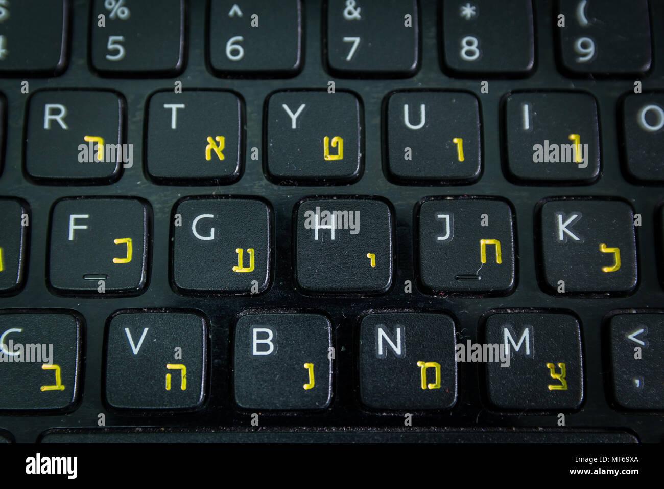 Clavier avec lettres en hébreu et en anglais clavier ordinateur