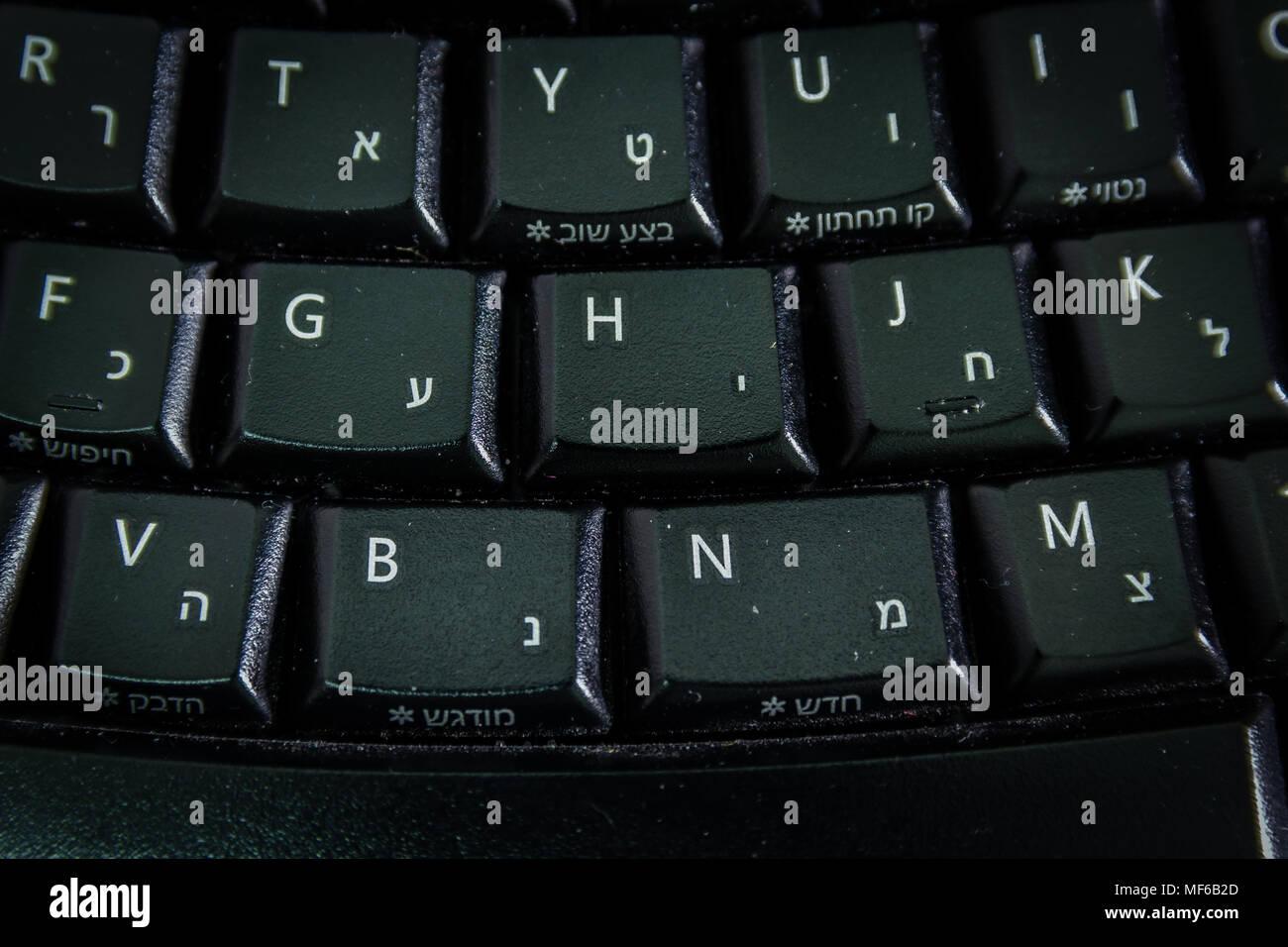 Clavier avec lettres en hébreu et en anglais clavier sans fil