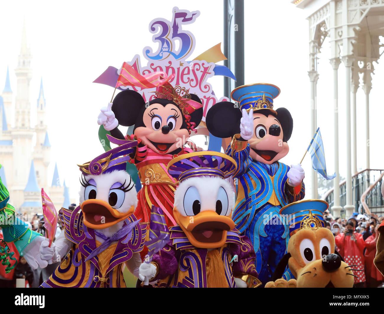 Tokyo Disney Resort Event Collectible button 2008 Girl/'s Festival Minnie Daisy