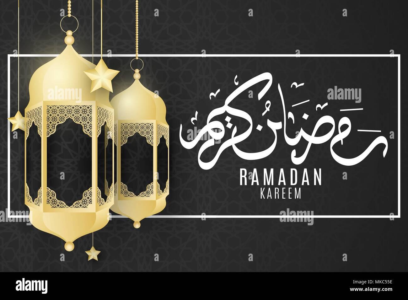 Carte D Invitation De Vœux Pour Le Ramadan Kreem Lanternes De Luxe