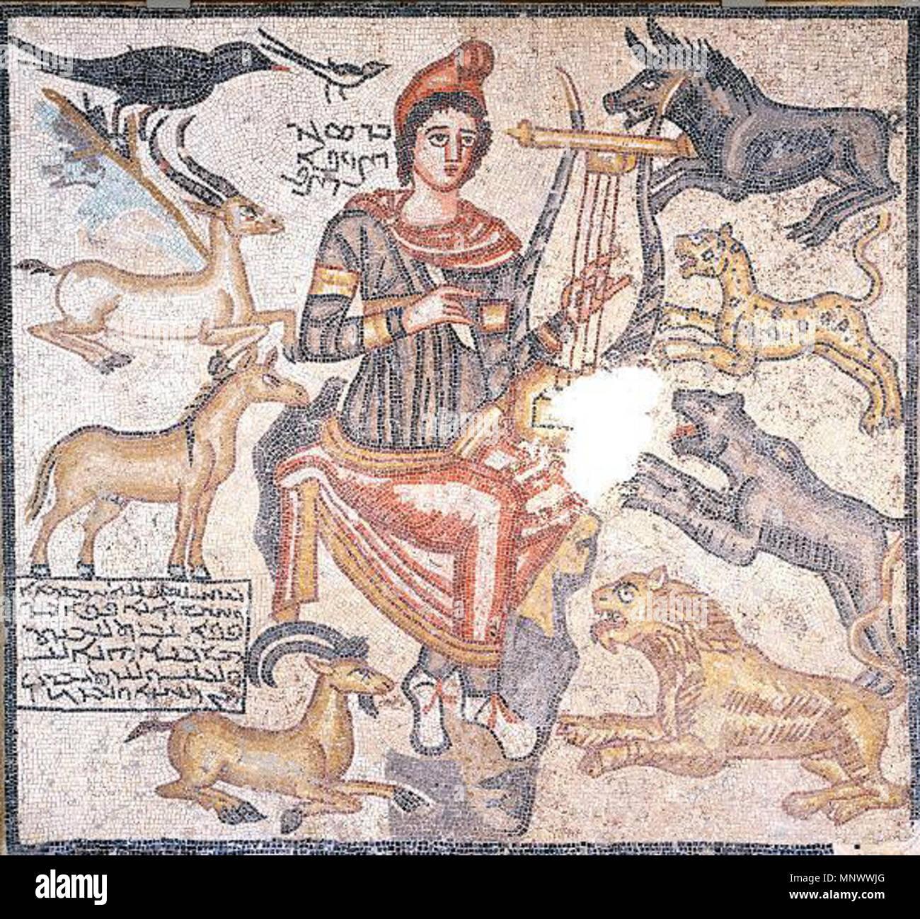 Orpheus apprivoiser les animaux sauvages . Mosaïque de marbre romain, en l'an 194; au sein de l'Empire romain, près d'Edesse . 194. 1071 Orphée Romain apprivoiser les animaux sauvages Photo Stock