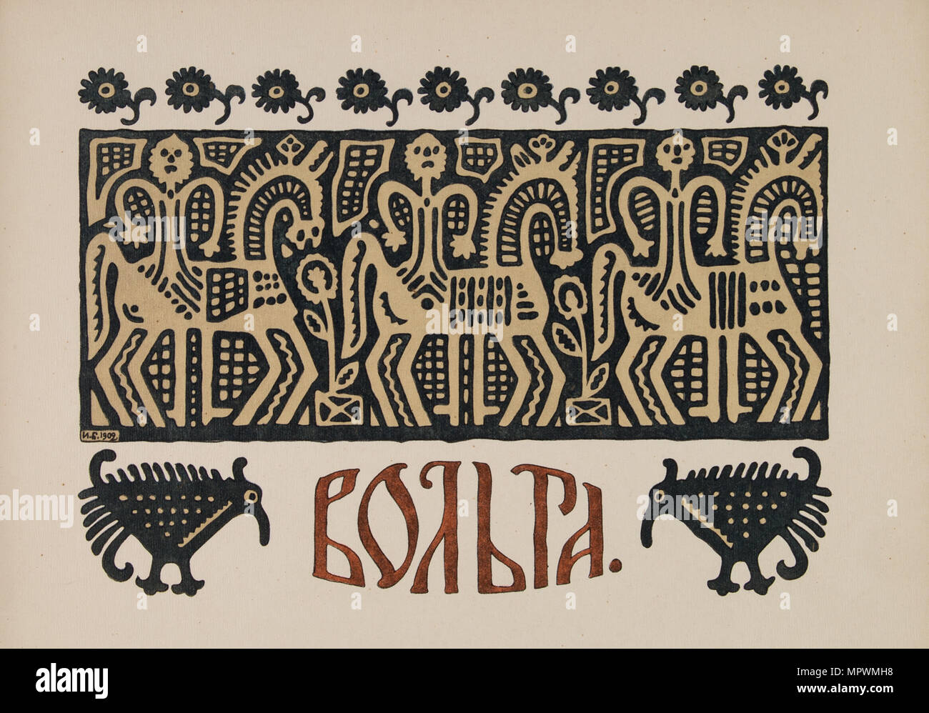 L'illustration de l'ancienne légende russe Volga, 1901-1904. Photo Stock