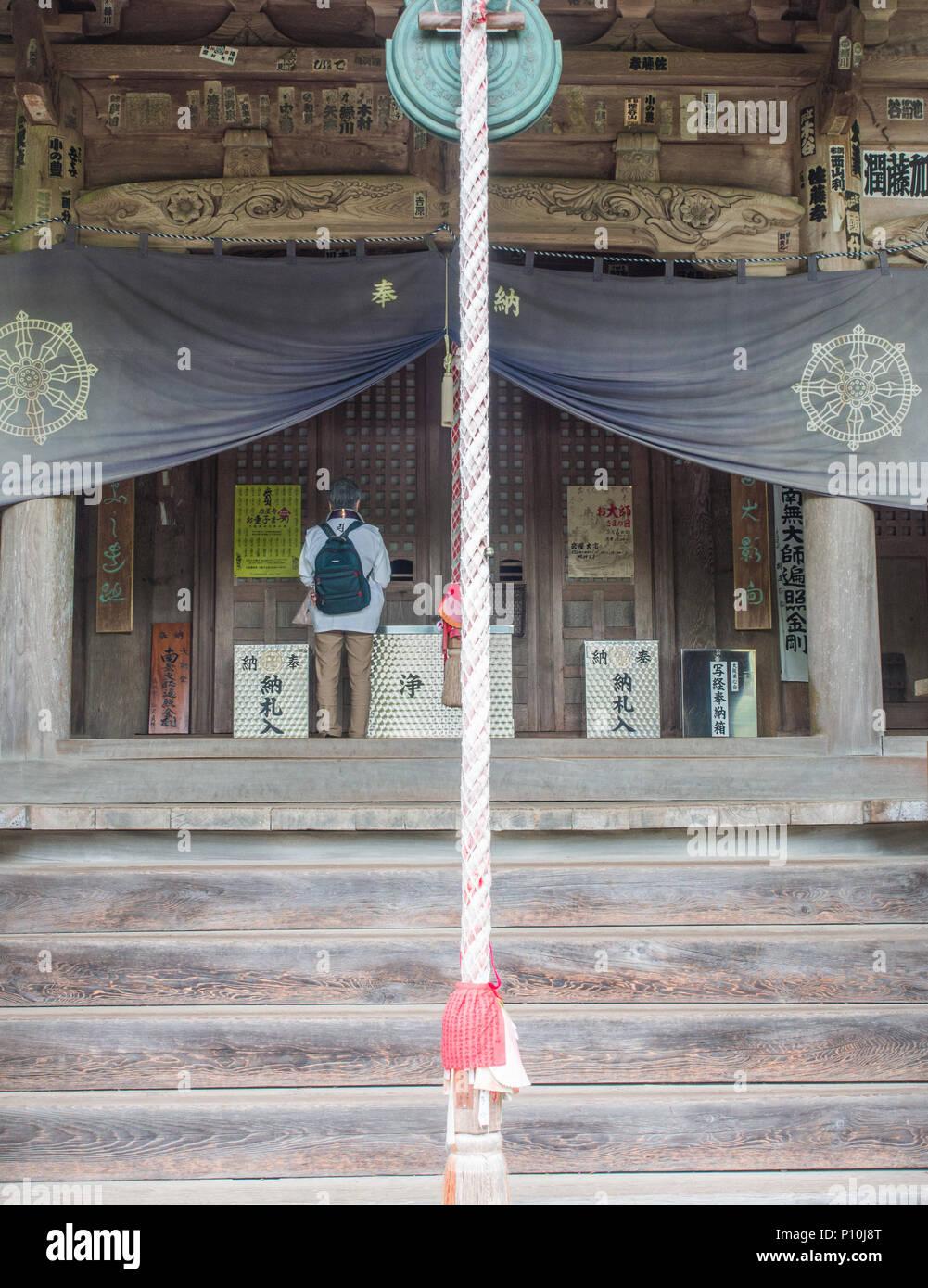 Pèlerin henro Bell corde avec adoration à Iwayaji 45 Temple, Temple 88 Shikoku pèlerinage, Ehime, au Japon Photo Stock