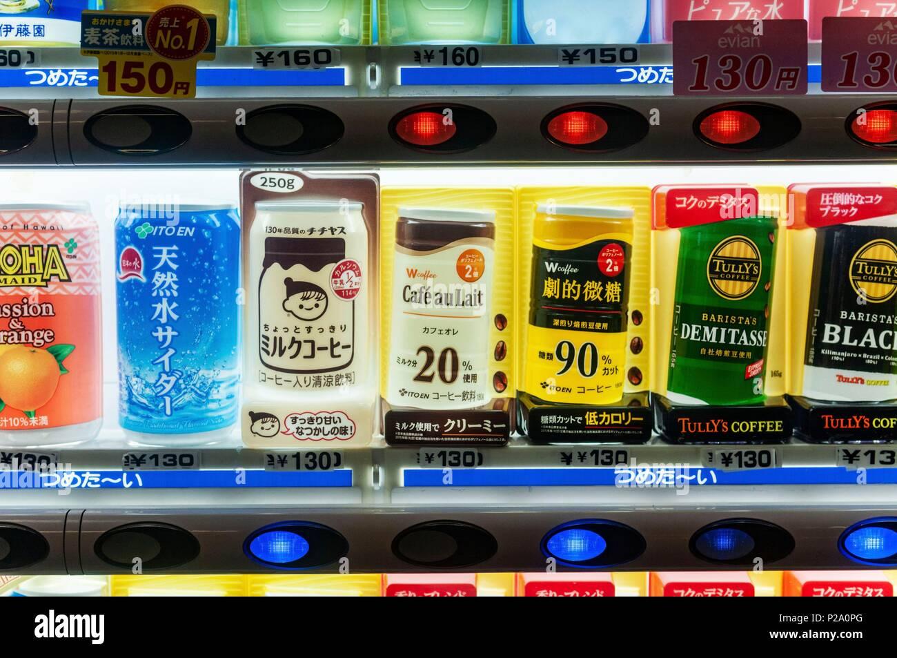 Le Japon, l'île de Shikoku Photo Stock