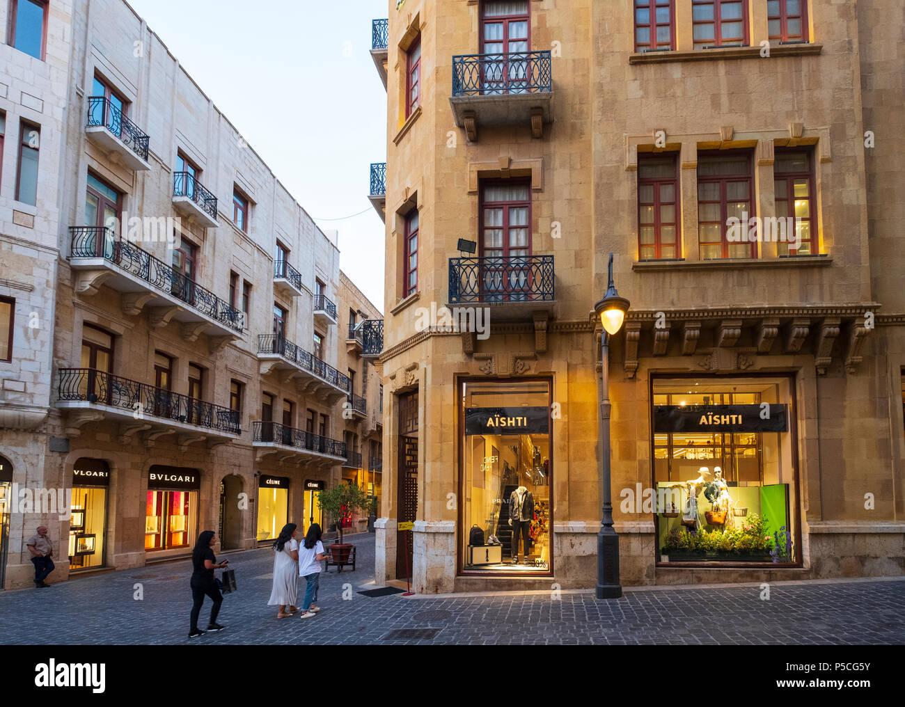 Boutiques de mode sur rue en centre-ville restauré Beyrouth, Liban Photo Stock