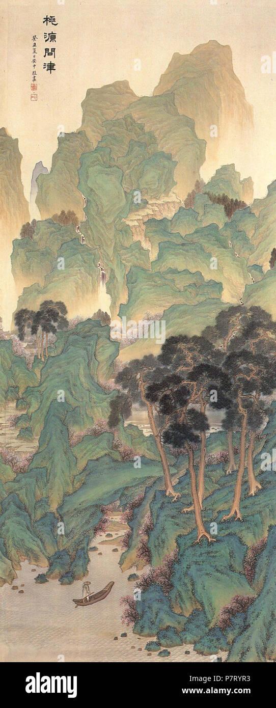 Anglais: Dowonmunjin par un Jung-sik: . 1913 21 Un Jung-sik-Dowonmunjin Photo Stock