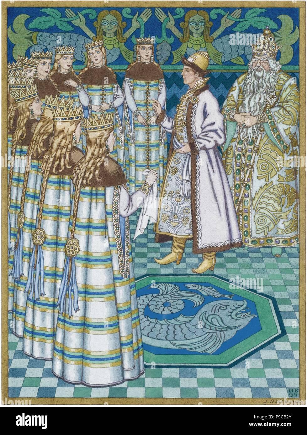 Illustration Conte De Fée illustration pour le conte de fées vasilisa la belle. musée