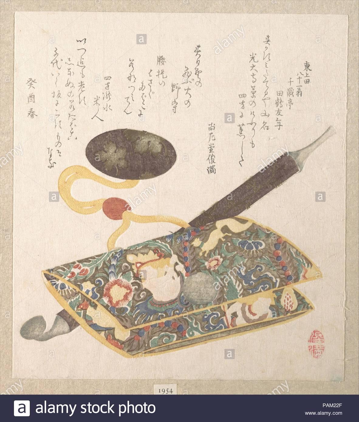 japonais AV pipe chaud nue cul et chatte