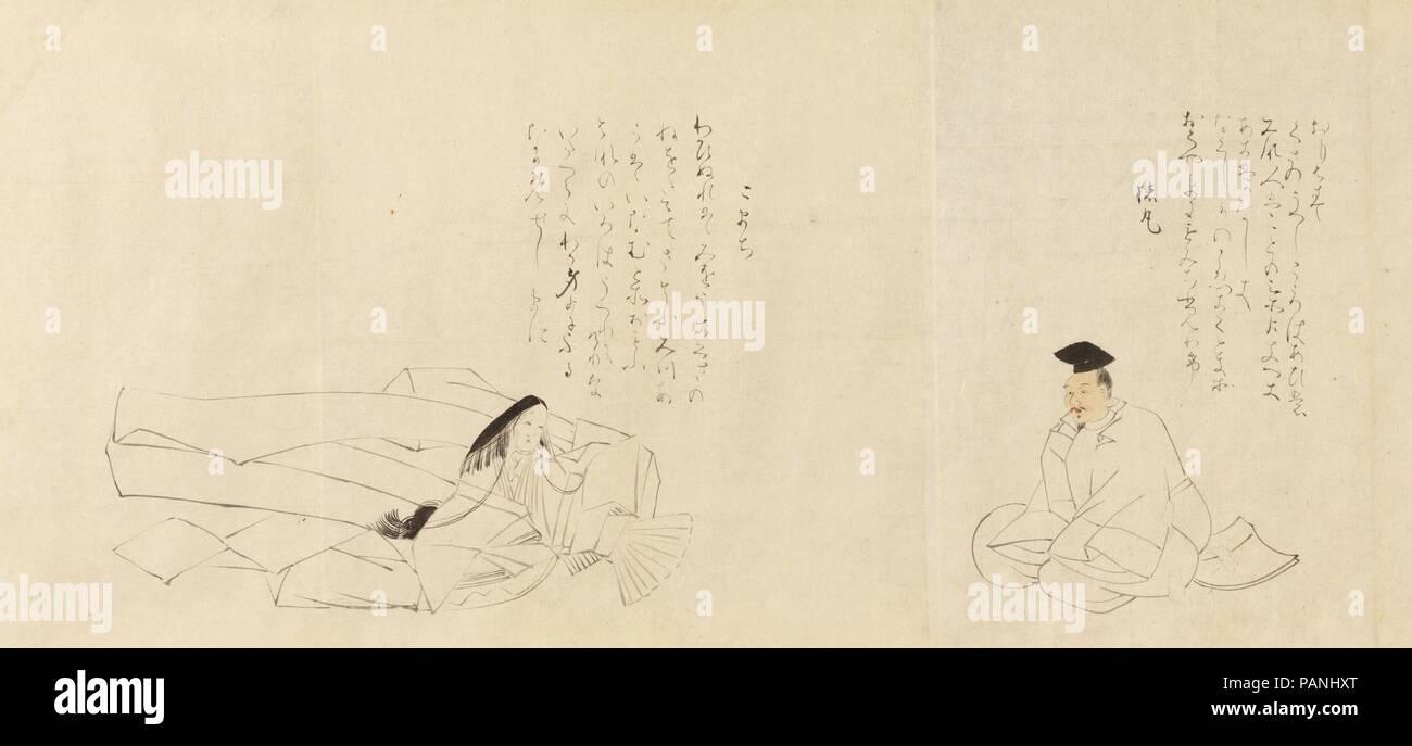 Le Tango (Sanjurokkasen Immortels poétique). Artiste: Sakai Hoitsu (japonais, 1761-1828). Culture: le Japon. Dimensions: Image: 11 5/8 in. × 27 ft. 1 13/16 in. (29,5 × 827,6 cm). Date: 1824. Le tango sont immortels poétique des poètes célèbres, dont cinq femmes, en vedette dans une anthologie compilée par Fujiwara no Kinto (966-1041) du début du xie siècle. Tout au long de l'époque médiévale ont célébré ces chiffres--dont les périodes d'activités, allant de la septième siècle à Kinto's day--étaient souvent représentés dans la main-scroll format. Portraits imaginaires des poètes étaient accompagnés d'un ou plusieurs de th Photo Stock