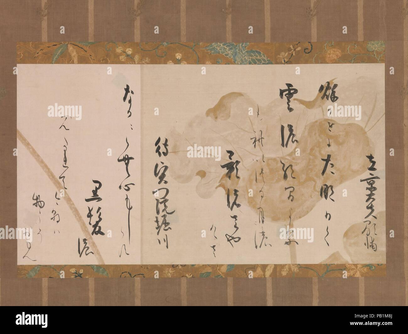 Deux Poèmes De Cent Poèmes Par Cent Poètes Ogura Hyakunin
