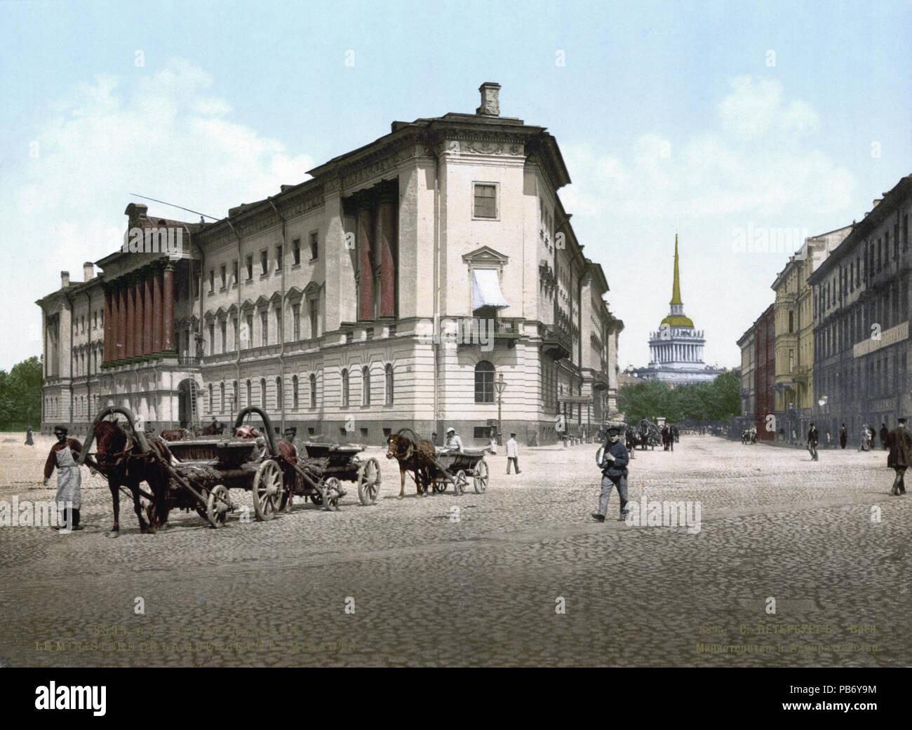 Bureaux De Guerre : Spb bureaux de guerre lobanov rostovsky palace