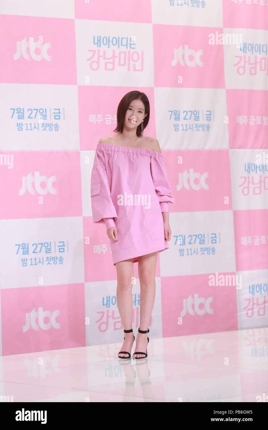 Lim Joo Eun rencontres
