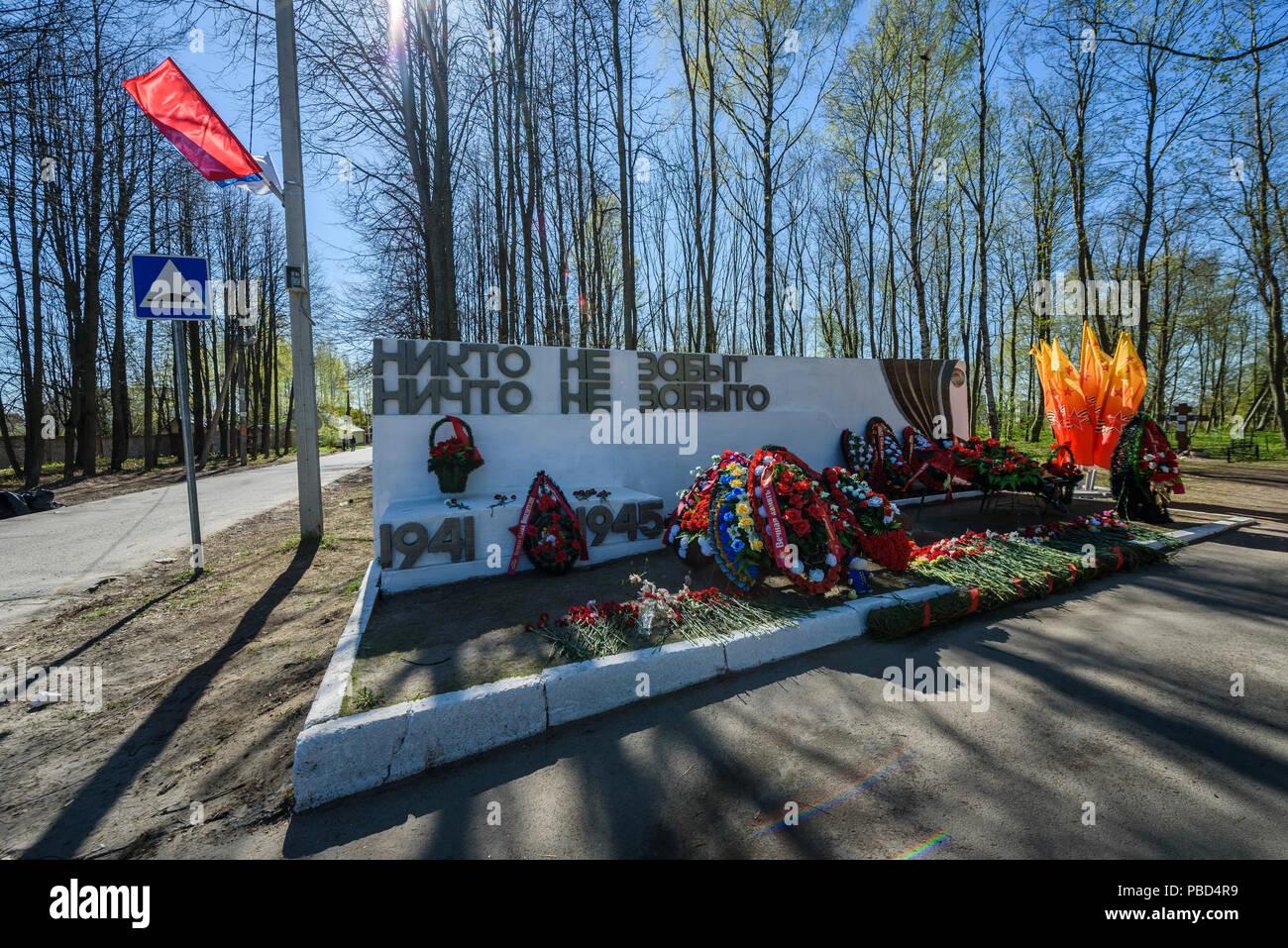 Cimetière de la route de la vie consacrée à la morts dans le Blocus pendant la Seconde Guerre mondiale à Leningrad, St Petersbourg, Russie. Photo Stock