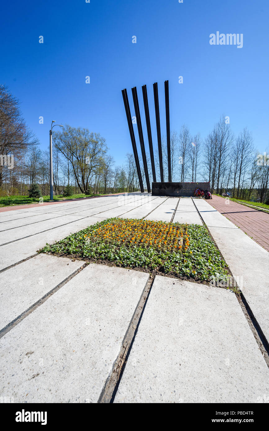 Route de la vie. Monument de Katiusha, dédié au blocus pendant la Seconde Guerre mondiale à Leningrad, St Petersbourg, Russie. Photo Stock