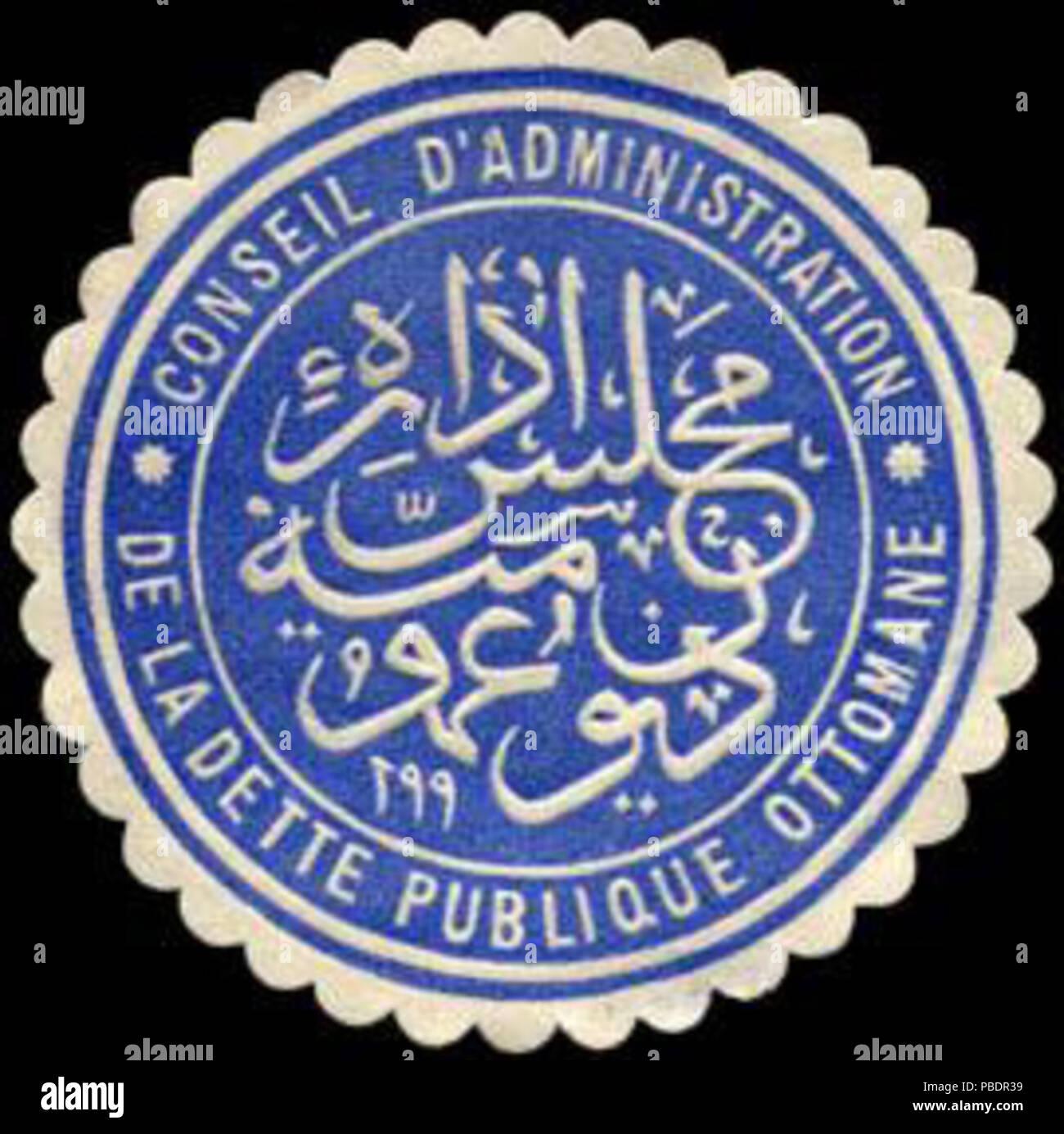 Siegelmarke 1334 Conseil d'administration de la dette publique Ottomane W0223526 Photo Stock